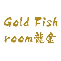 Gold Fish room龍金