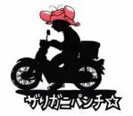 ザりガニパンチ☆